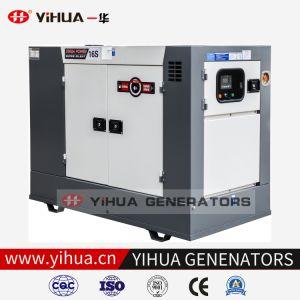 Ce/ISO9001 anerkannter 50kVA Cummins Diesel Genset