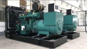 Молчание на базе генератора дизельного двигателя Perkins