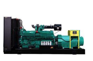 С двигателем Perkins 850ква бесшумный дизельный генератор