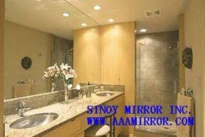 Glas van de Spiegel van Sinoy het Zilveren (KMIO-SM1015)