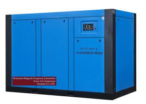 Siemens Invertr rotatifs à vis de la fréquence du compresseur CA (TKLYC-160F)