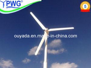 주거 바람 터빈 갱신할 수 있는 에너지
