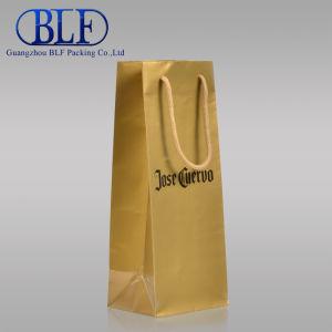 Коричневый бутылку вина бумажных мешков для пыли (BLF-PB054)