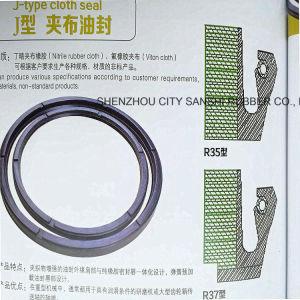 V el embalaje de tela de algodón de la junta de caucho NBR Oli Seal