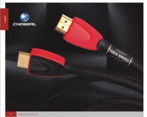 HDMI 케이블 19P 금 도금 연결관