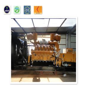 2015 vender quente 60kw conjunto gerador de gás natural produzido na China para cozinhar