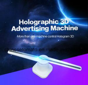 Visualizzazione olografica nuda di pubblicità dell'interno del ventilatore dell'occhio LED della strumentazione 3D