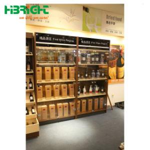 Hölzerner Supermarkt-Gemüsebildschirmanzeige-Zahnstangen-Ausstellungsstand