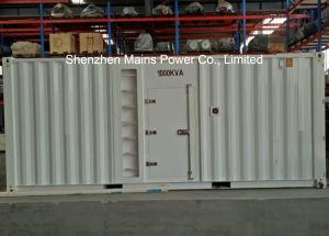 1250kVA 1000kwの評価される力コンテナに詰められた機構のCumminsのディーゼル発電機