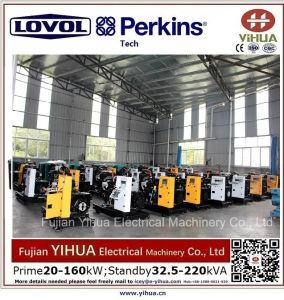 молчком тепловозный генератор 34kw/42.5kVA приведенный в действие Lovol-Perkins Engine-20171012h