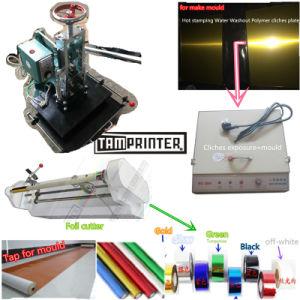 [أ4] يدويّة بطاقة طباعة رقيقة معدنيّة حارّ يختم معدّ آليّ