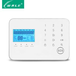 Teclado inal mbrico de seguridad del sistema de alarma gsm - Sistema de alarma gsm ...