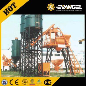 160 T/H Planta de asfalto Móvel Planta de mistura de Concreto Planta de Lote