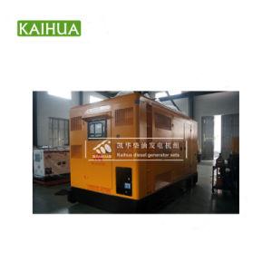 Cummins Soem-leiser Diesel 600kw/750kVA, der chinesische Fabrik Ce/ISO festlegt