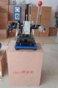 高品質の半自動熱い切手自動販売機