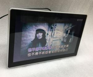15.6 - 인치 도시 이동 통신망 광고 매체 선수 다중 매체 영상 광고 선수 HD WiFi 디지털 Signage LED 모니터 LCD 표시판