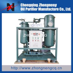 Purificatore di olio della turbina/macchina in linea purificazione dell'olio/macchina di filtrazione dell'olio