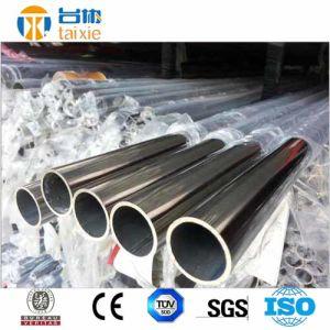 Haute qualité S41600 SUS416 Tube en acier inoxydable AISI 416