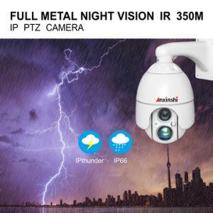 Macchina fotografica sincro del IP del laser 350m dello zoom di funzione 3D 5.0MP del H. 265