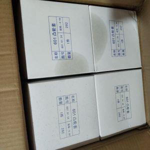 12vb. 01.23A/24A中国からの上下主要なベアリング金属のチーナンのブランド