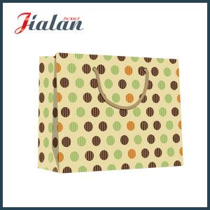 디자인 OEM 로고에 의하여 인쇄된 브라운 종이 봉지를 주문을 받아서 만드십시오