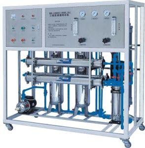 RO Water Treatment Equipment (RO-1000I (450L/H))