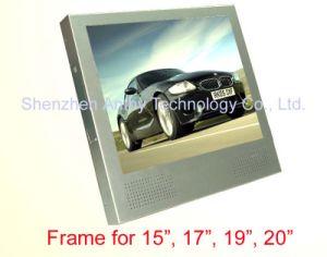 선수 (ATD19SVS)를 광고하는 LCD 19 인치