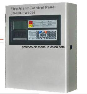 지적인 어드레스로 불러낼 수 있는 화재 경고 제어반 화재 경보기 제어반