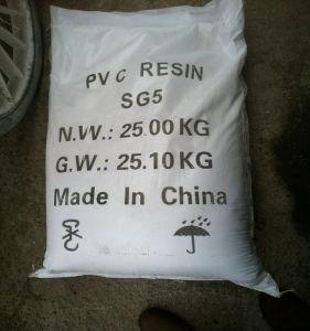 工場供給! PVC樹脂K値65-67suspensionの等級/PVCの樹脂K 70