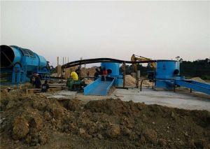 Concentratore minerale della centrifuga di Knelson della strumentazione elaborante dell'oro alluvionale