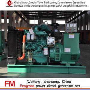 Guangxi Yuchai 25kw/31.25kVAのディーゼル発電機セット