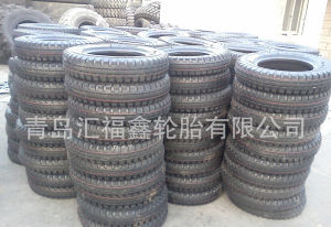 Tricycle Tire 5.50-12 4.00-8 Bias Trailer Tire