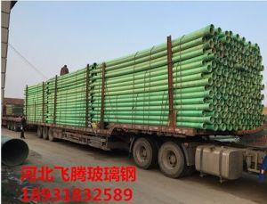 De diameter van de Buis van de Bescherming van de Kabel van 200mm