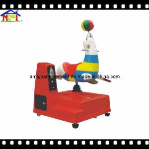 赤ん坊の楽しみの子供の乗車のアシカのための振動車