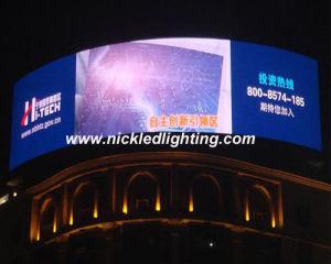 P20屋外広告のフルカラーのLED表示スクリーンLEDの掲示板