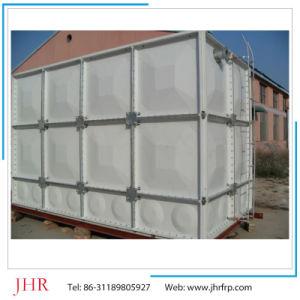 Le PRF GRP Réservoir de stockage d'eau chaude en fibre de verre