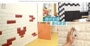 Baby-House XPE Painel de parede de tijolos de espuma/ Tile/Papel