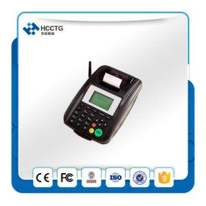 온라인 음식 순서 (HCS10)를 위한 SMS/GPRS 인쇄 기계