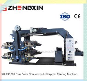 Практические 4 цвета не из печатной машины Zxh-C41200