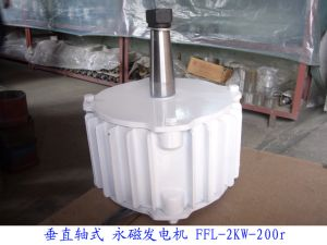 Ff50With500r/DC28V永久マグネット発電機(PMG/PMA/Hydro)