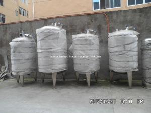 マンホールのシーリングの水平の貯蔵タンク