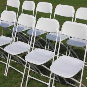 싼 금속 판매를 위한 플라스틱 접는 의자