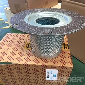 Компания Atlas Copco 2901162610 фильтрующий элемент воздушного сепаратора масла 2901 1626 10