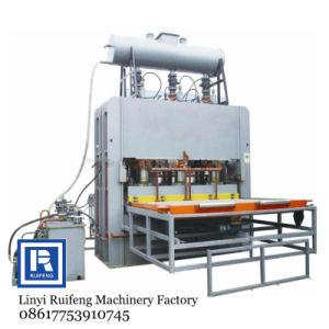 自動短いサイクルのラミネーションの熱い出版物機械