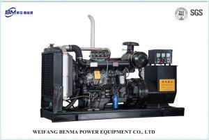 Weichai 300 kVA Groupe électrogène diesel de fabriqués en Chine