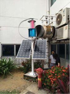La Chine 24V 500W lévitation magnétique de l'énergie éolienne du générateur de 24V 500W Turbine vertical du vent