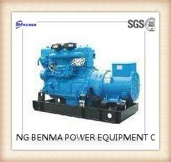 Generatore marino con l'identificazione del Ce