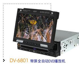 Auto-DVD-Spieler (Dv-6801)