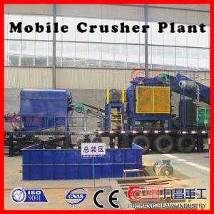 Fornitore mobile della macchina del frantoio del frantoio della roccia di alta qualità dalla Cina