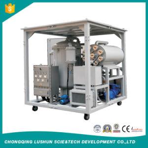 Ls-Zrg-II-500 de alta eficiencia de extracción del contenido de agua purificador de aceite de vacío